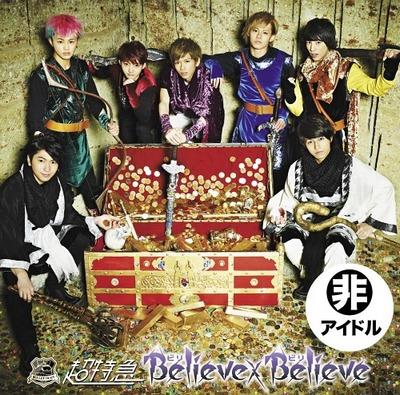 Believe x Believe