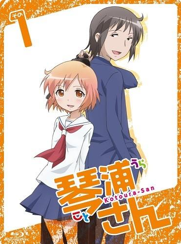 Kotoura-san Soundtrack 1