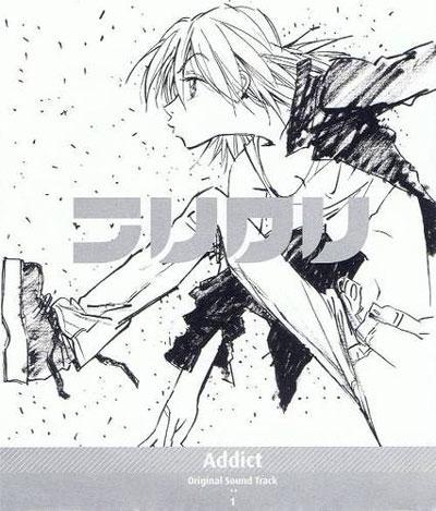 Furi Kuri Original Sound Track 1: Addict