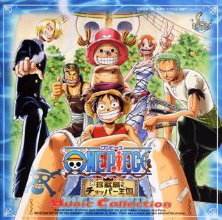 One Piece: Chinjuujima no Chopper Oukoku Music Collection