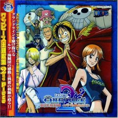One Piece Best Album 2nd