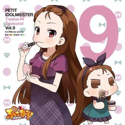Petit Idolmaster Twelve Seasons! Vol. 9
