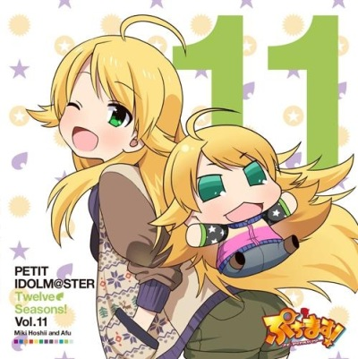 Petit Idolmaster Twelve Seasons! Vol. 11