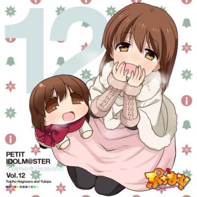 Petit Idolmaster Twelve Seasons! Vol. 12
