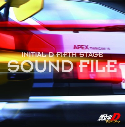 Initial D Fifth Stage Sound File