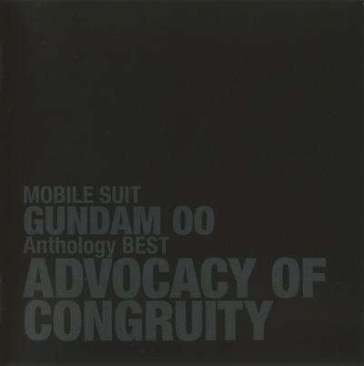 Kidou Senshi Gundam 00 Anthology: Best Advocacy of Congruity