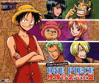 TV Animation One Piece Eizo Ongaku Kanzenban