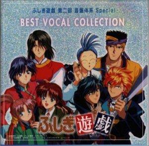 Fushigi Yuugi Dai Ni Bu Onbantaikei Special Best Vocal Collection