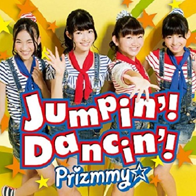 Jumpin`! Dancin`!