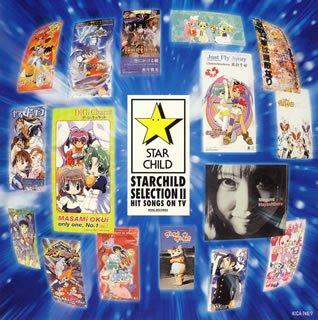 Starchild Selection II