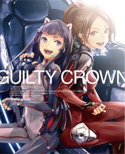 Guilty Crown Soundtrack Another Side 02