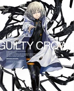 Guilty Crown Soundtrack Another Side 03
