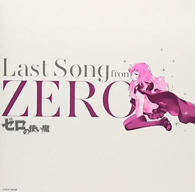 Zero no Tsukaima: Last Song from Zero