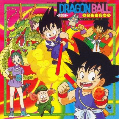 Dragon Ball Ongaku Shuu
