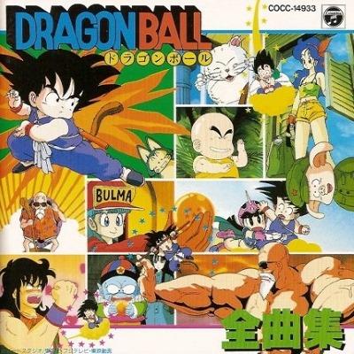Dragon Ball Zenkyoku Shuu