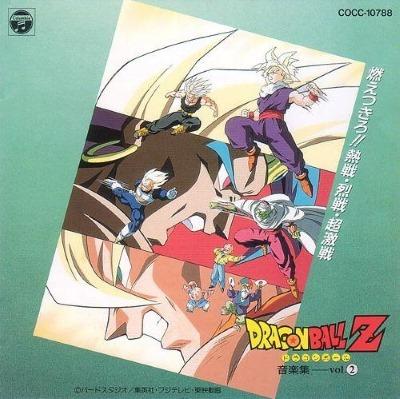 Dragon Ball Z Ongaku Shuu Vol. 2
