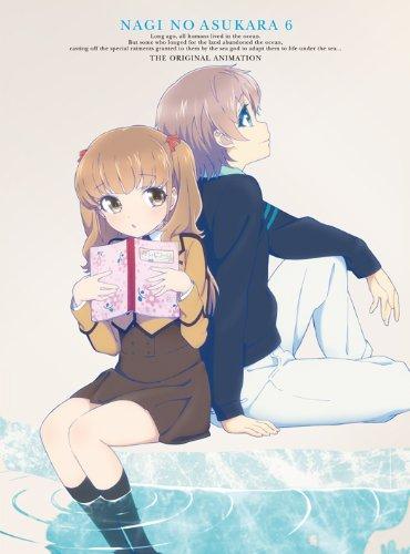 Nagi no Asukara Character Song 2