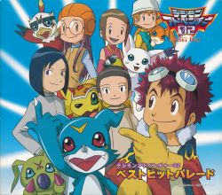 Digimon Adventure 02 Best Hit Parade