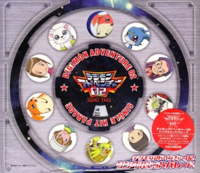 Digimon Adventure 02 Single Hit Parade