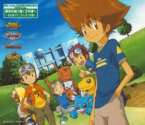 We Love Digimonmusic Special Yuuki o Uketsugu Kodomo-tachi e: Odaiba Memorial 8/1 Keikaku