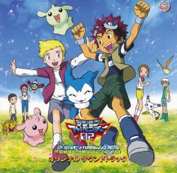 Digimon Adventure 02 Original Soundtrack Zenpen Digimon Hurricane Jouriku!! - Kouhen Chouzetsu Shinka!! Ougon no Digimental