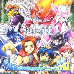 Digimon Savers Best Hit + Character New Songs