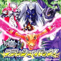 Digimon Savers Flash Back!