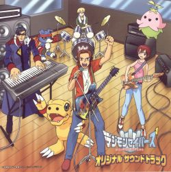 Digimon Savers Original Soundtrack