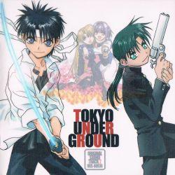 Tokyo Underground Original Soundtrack 2