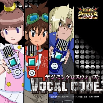 Digimon Xros Wars Vocal Code