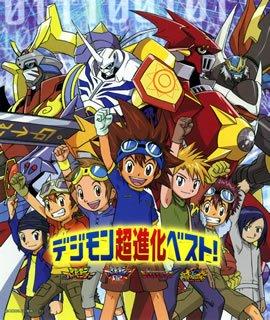 Digimon Choushinka Best!