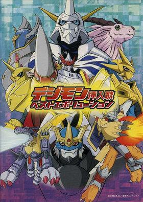 Digimon Sounyuuka Best Evolution