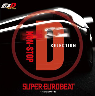 Super Eurobeat Presents Initial D Fifth Stage Non-Stop D Selection