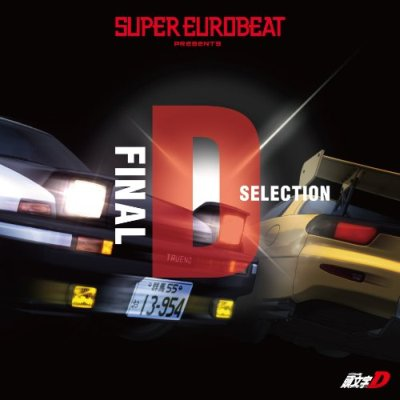 Super Eurobeat Presents Initial D Final D Selection