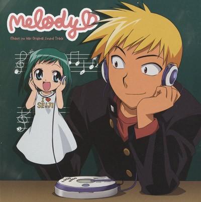 Midori no Hibi Original Soundtrack Melody