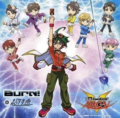 Burn! / Star Gear / Ebiday Ebinai