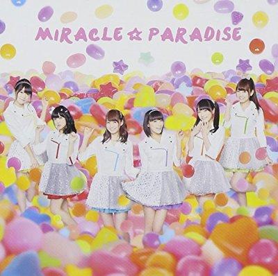 Miracle Paradise
