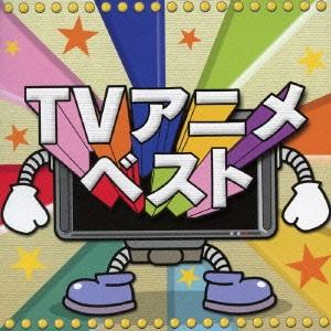 TV Anime Best