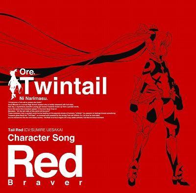 Ore, Twintails ni Narimasu. Character Song Series Aka Ban