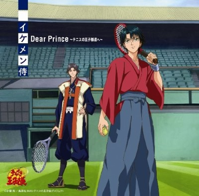 Dear Prince: Tennis no Ouji-sama-tachi e