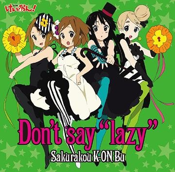 Don`t Say
