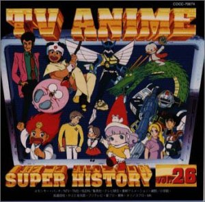 TV Anime Super History Vol. 26