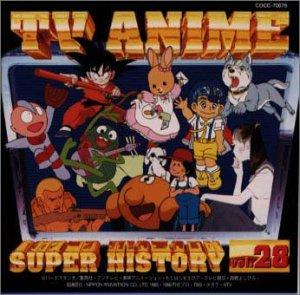 TV Anime Super History Vol. 28