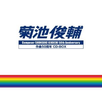 Kikuchi Shunsuke: Composer Shunsuke Kikuchi 50th Anniversary Sakkyoku 50 Shuunen CD-Box