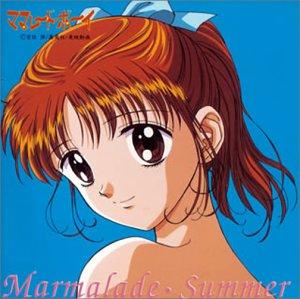 Marmalade Boy Vol. 7 Marmalade Summer