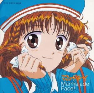 Marmalade Boy Vol. 5 Marmalade Face!