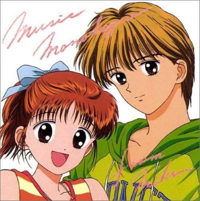 Marmalade Boy Vol. 1 Mitsuki no Music Monologue: Gekiban Ongakushuu