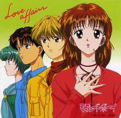 Marmalade Boy Vol. 4 Love Affair