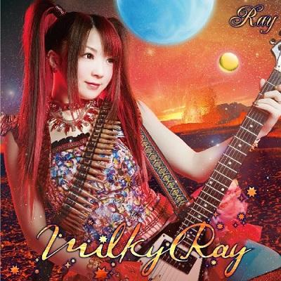 Milky Ray