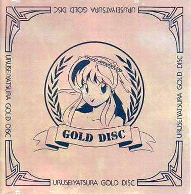 Urusei Yatsura Gold Disc